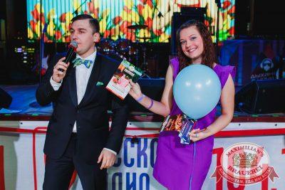 Международный женский день, 8 марта 2018 - Ресторан «Максимилианс» Челябинск - 56