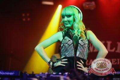 «Дыхание ночи»: Miss DJ (Казань), 26 апреля 2014 - Ресторан «Максимилианс» Челябинск - 01