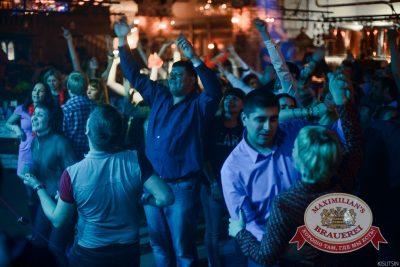 «Дыхание ночи»: Miss DJ (Казань), 26 апреля 2014 - Ресторан «Максимилианс» Челябинск - 02