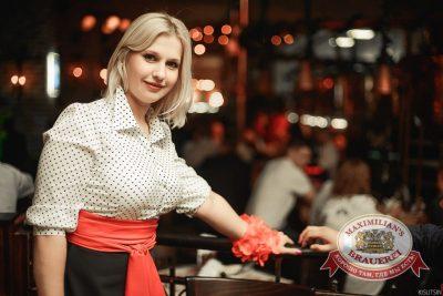 «Дыхание ночи»: Miss DJ (Казань), 26 апреля 2014 - Ресторан «Максимилианс» Челябинск - 04