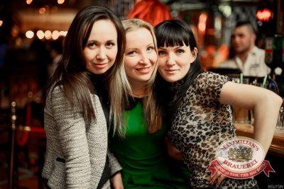 «Дыхание ночи»: Miss DJ (Казань), 26 апреля 2014 - Ресторан «Максимилианс» Челябинск - 05