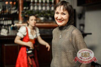 «Дыхание ночи»: Miss DJ (Казань), 26 апреля 2014 - Ресторан «Максимилианс» Челябинск - 06
