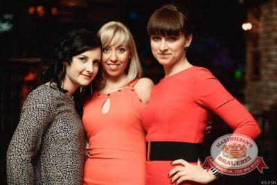«Дыхание ночи»: Miss DJ (Казань), 26 апреля 2014 - Ресторан «Максимилианс» Челябинск - 07