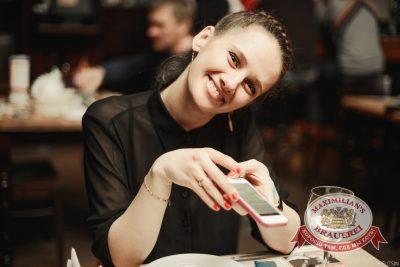 «Дыхание ночи»: Miss DJ (Казань), 26 апреля 2014 - Ресторан «Максимилианс» Челябинск - 09