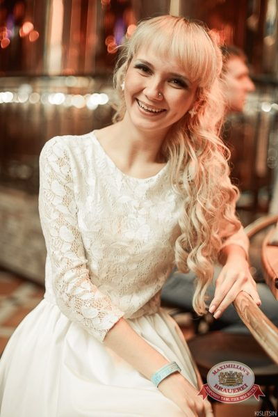 «Дыхание ночи»: Miss DJ (Казань), 26 апреля 2014 - Ресторан «Максимилианс» Челябинск - 10