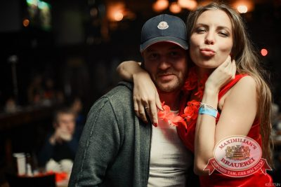 «Дыхание ночи»: Miss DJ (Казань), 26 апреля 2014 - Ресторан «Максимилианс» Челябинск - 12