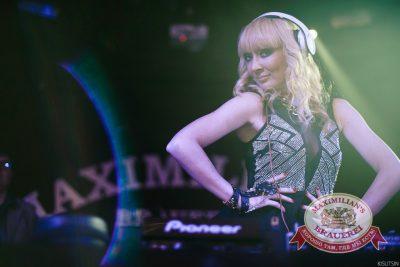 «Дыхание ночи»: Miss DJ (Казань), 26 апреля 2014 - Ресторан «Максимилианс» Челябинск - 13