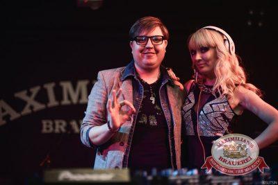«Дыхание ночи»: Miss DJ (Казань), 26 апреля 2014 - Ресторан «Максимилианс» Челябинск - 14