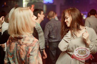 «Дыхание ночи»: Miss DJ (Казань), 26 апреля 2014 - Ресторан «Максимилианс» Челябинск - 15