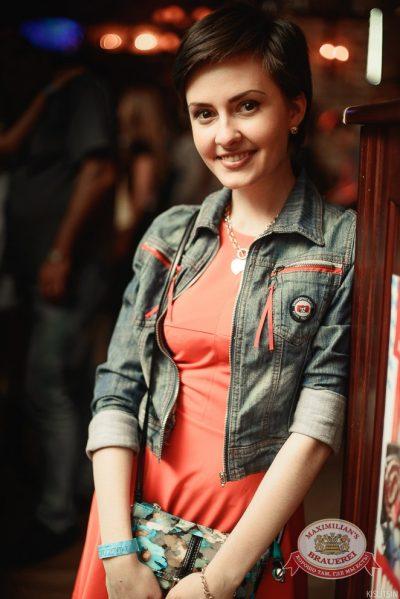 «Дыхание ночи»: Miss DJ (Казань), 26 апреля 2014 - Ресторан «Максимилианс» Челябинск - 17