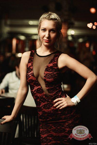 «Дыхание ночи»: Miss DJ (Казань), 26 апреля 2014 - Ресторан «Максимилианс» Челябинск - 22