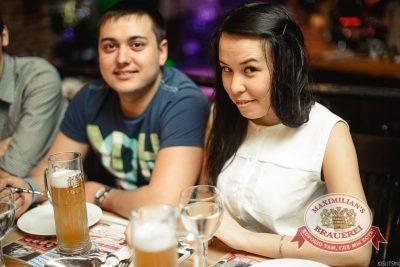 «Дыхание ночи»: Miss DJ (Казань), 26 апреля 2014 - Ресторан «Максимилианс» Челябинск - 24