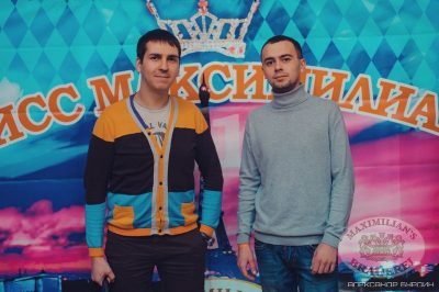 Конкурс «Мисс Максимилианс 2013». Финал. 29 ноября 2013 - Ресторан «Максимилианс» Челябинск - 04