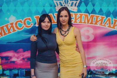 Конкурс «Мисс Максимилианс 2013». Финал. 29 ноября 2013 - Ресторан «Максимилианс» Челябинск - 05