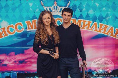 Конкурс «Мисс Максимилианс 2013». Финал. 29 ноября 2013 - Ресторан «Максимилианс» Челябинск - 06