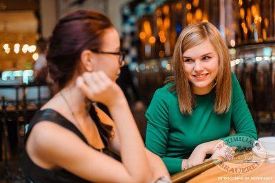 Конкурс «Мисс Максимилианс 2013». Финал. 29 ноября 2013 - Ресторан «Максимилианс» Челябинск - 08