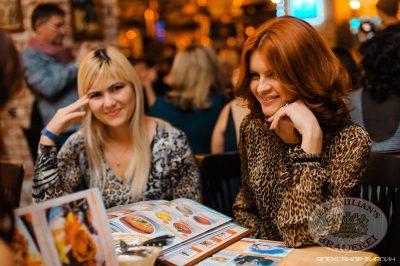 Конкурс «Мисс Максимилианс 2013». Финал. 29 ноября 2013 - Ресторан «Максимилианс» Челябинск - 10