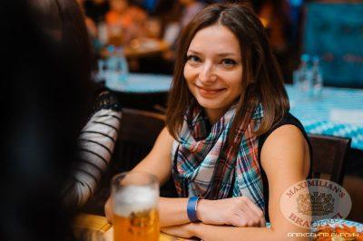 Конкурс «Мисс Максимилианс 2013». Финал. 29 ноября 2013 - Ресторан «Максимилианс» Челябинск - 12