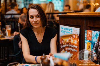 Конкурс «Мисс Максимилианс 2013». Финал. 29 ноября 2013 - Ресторан «Максимилианс» Челябинск - 15