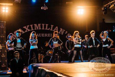 Конкурс «Мисс Максимилианс 2013». Финал. 29 ноября 2013 - Ресторан «Максимилианс» Челябинск - 16