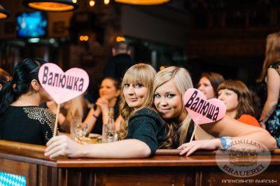 Конкурс «Мисс Максимилианс 2013». Финал. 29 ноября 2013 - Ресторан «Максимилианс» Челябинск - 20
