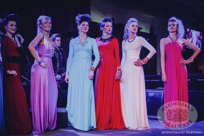 Конкурс «Мисс Максимилианс 2013». Финал. 29 ноября 2013 - Ресторан «Максимилианс» Челябинск - 23