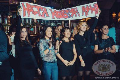 Конкурс «Мисс Максимилианс 2013». Финал. 29 ноября 2013 - Ресторан «Максимилианс» Челябинск - 24