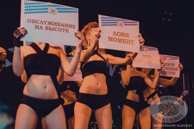Конкурс «Мисс Максимилианс 2013». Финал. 29 ноября 2013 - Ресторан «Максимилианс» Челябинск - 25