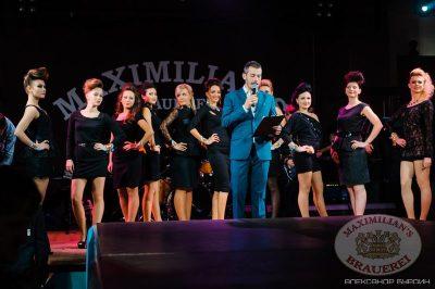 Конкурс «Мисс Максимилианс 2013». Финал. 29 ноября 2013 - Ресторан «Максимилианс» Челябинск - 26