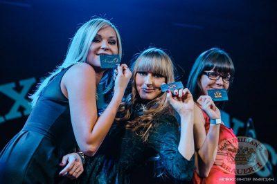 Конкурс «Мисс Максимилианс 2013». Финал. 29 ноября 2013 - Ресторан «Максимилианс» Челябинск - 28