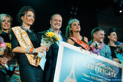 Конкурс «Мисс Максимилианс 2013». Финал. 29 ноября 2013 - Ресторан «Максимилианс» Челябинск - 30