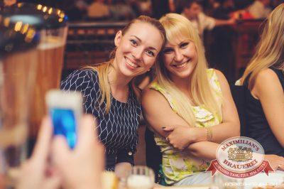 Музыканты Comedy Club, 20 июня 2014 - Ресторан «Максимилианс» Челябинск - 13