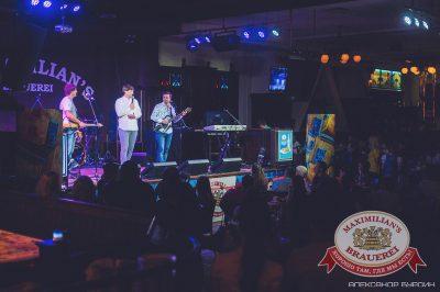 Музыканты Comedy Club, 20 июня 2014 - Ресторан «Максимилианс» Челябинск - 15