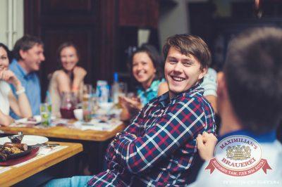 Музыканты Comedy Club, 20 июня 2014 - Ресторан «Максимилианс» Челябинск - 18