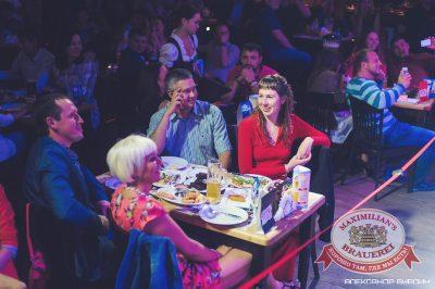 Музыканты Comedy Club, 20 июня 2014 - Ресторан «Максимилианс» Челябинск - 20