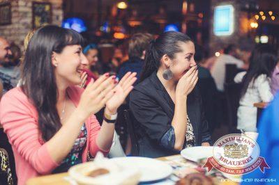 Музыканты Comedy Club, 20 июня 2014 - Ресторан «Максимилианс» Челябинск - 21