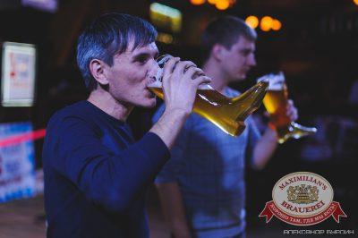Мужские радости, 30 сентября 2014 - Ресторан «Максимилианс» Челябинск - 02