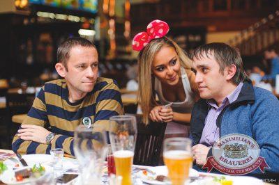 Мужские радости, 30 сентября 2014 - Ресторан «Максимилианс» Челябинск - 05