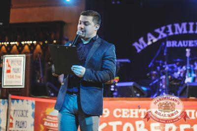 Мужские радости, 30 сентября 2014 - Ресторан «Максимилианс» Челябинск - 06