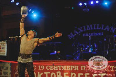 Мужские радости, 30 сентября 2014 - Ресторан «Максимилианс» Челябинск - 07