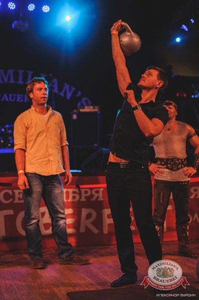 Мужские радости, 30 сентября 2014 - Ресторан «Максимилианс» Челябинск - 09