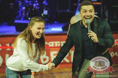Мужские радости, 30 сентября 2014 - Ресторан «Максимилианс» Челябинск - 15