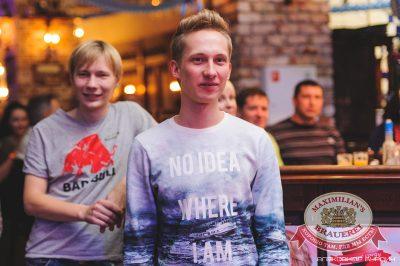 Мужские радости, 30 сентября 2014 - Ресторан «Максимилианс» Челябинск - 16