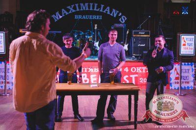 Мужские радости, 30 сентября 2014 - Ресторан «Максимилианс» Челябинск - 17