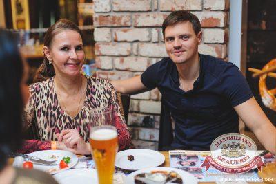Мужские радости, 30 сентября 2014 - Ресторан «Максимилианс» Челябинск - 25