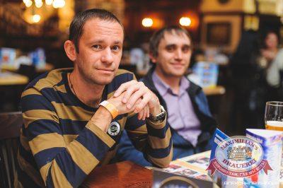 Мужские радости, 30 сентября 2014 - Ресторан «Максимилианс» Челябинск - 27