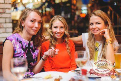 Мужские радости, 30 сентября 2014 - Ресторан «Максимилианс» Челябинск - 28