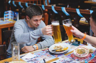 Мужские радости, 30 сентября 2014 - Ресторан «Максимилианс» Челябинск - 29