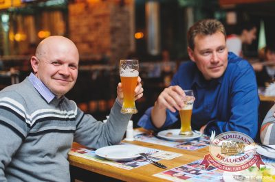 Мужские радости, 30 сентября 2014 - Ресторан «Максимилианс» Челябинск - 30