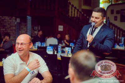 Мужские радости, 23 сентября 2014 - Ресторан «Максимилианс» Челябинск - 05